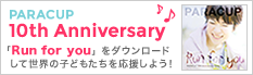 PARACUP ~10th Anniversary~